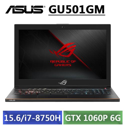 ASUS GU501GM~0082A8750H  15.6吋FHD i7~8750H 8G