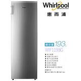 ★夜殺 Whirlpool 惠而浦 193公升 直立式快速冷凍無霜冷凍櫃 鈦金剛 (WIF1193G ) 含基本安裝