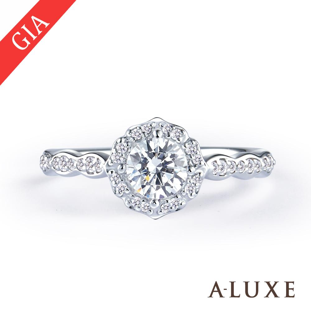 A-LUXE 亞立詩 GIA 0.50克拉D/VS2 3EX鑽石求婚女戒