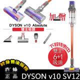 Dyson 戴森 Cyclone SV12 V10 Absolute 六吸頭版 加贈軟毛刷吸頭 雙主吸頭 無線 手持 吸塵器
