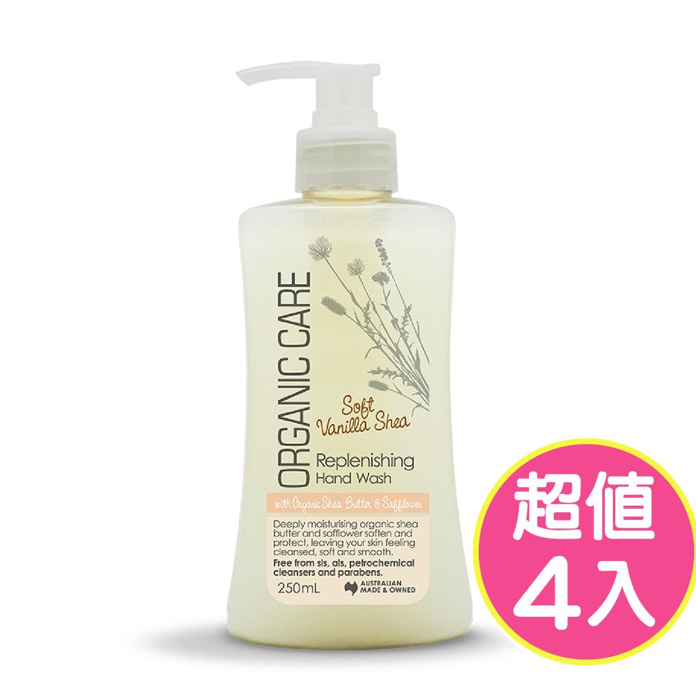 【澳洲Natures Organics】植粹溫和滋養洗手乳(香草牛油果)250mlx4入
