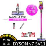 Dyson 戴森 V7 SV11 加強版 桃紅 motorhead 五吸頭 手持 無線吸塵器