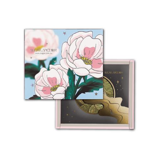H05-3 輕漾巧禮-岩燒海苔薄餅