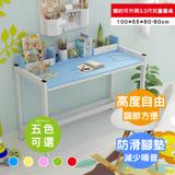 【ABOSS】布里斯簡約可升降式3.3尺兒童學習書桌(五色可選)【DIY趣味組裝】