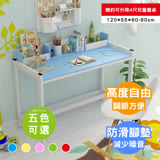 【ABOSS】布里斯簡約可升降式4尺兒童學習書桌(五色可選)【DIY趣味組裝】