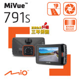 Mio MiVue™ 791 SONY STARVIS 星光頂級夜拍 GPS行車記錄器《送16G+C10兩段式後視鏡支架+汽車掛勾》