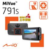 Mio MiVue™ 791s SONY STARVIS 星光頂級夜拍 GPS行車記錄器《送16G+C10兩段式後視鏡支架+3M網架》