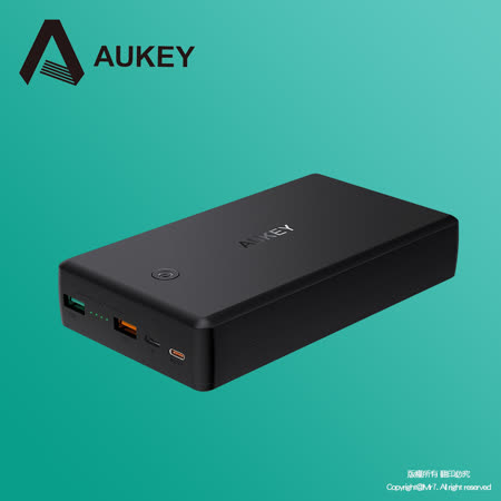 【AUKEY】PB-Y7 雙系統 PD快充行動電源(30000mAh)