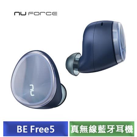 NuForce BE Free5 石墨烯 高音質真無線耳機