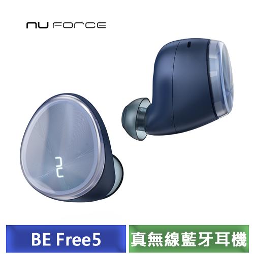 NuForce BE Free5 石墨烯 高音質真無線藍牙耳機