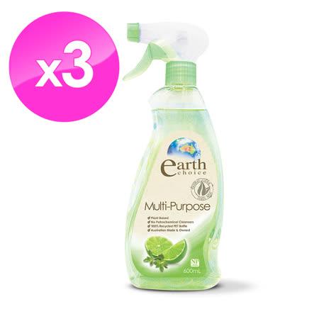 澳洲Natures Organics 植粹多功能清潔劑3入