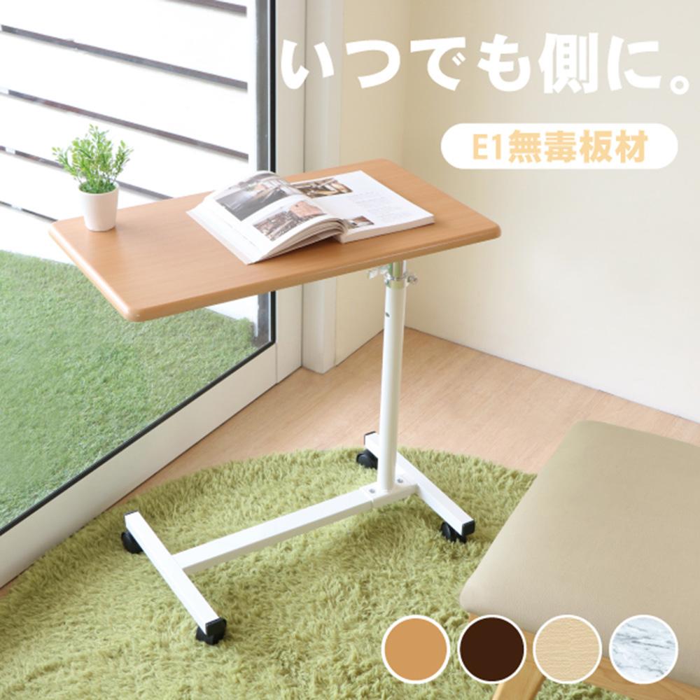 【 免運】邊桌 升降桌 日系極簡雙向升降活動邊桌 沙發懶人邊桌(2色)【天空樹 館】