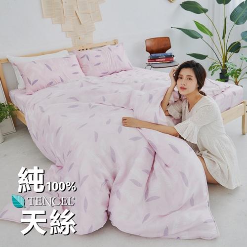 BUHO《微風徐來》100%TENCEL天絲床包枕套組-雙人特大