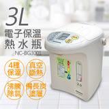 【國際牌Panasonic】3L電子保溫熱水瓶 NC-BG3001