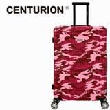 【CENTURION】美國百夫長1978系列29吋行李箱-紐約外交官C94(拉鍊箱/空姐箱)
