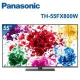 【Panasonic國際牌】55吋 4K連網液晶電視 TH-55FX800W 日本製