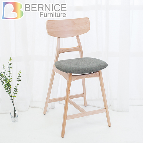 Bernice-瑪卡坦實木吧台椅/吧檯椅/高腳椅