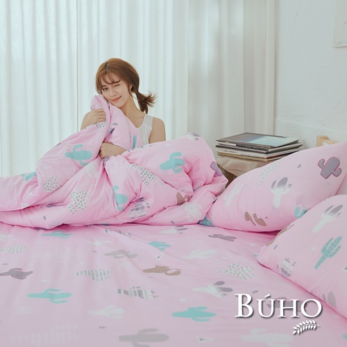 BUHO《粉蘊舒日》雙人三件式床包枕套組