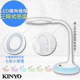 【KINYO】觸控式大廣角LED檯燈/桌燈(PLED-437)三光七彩