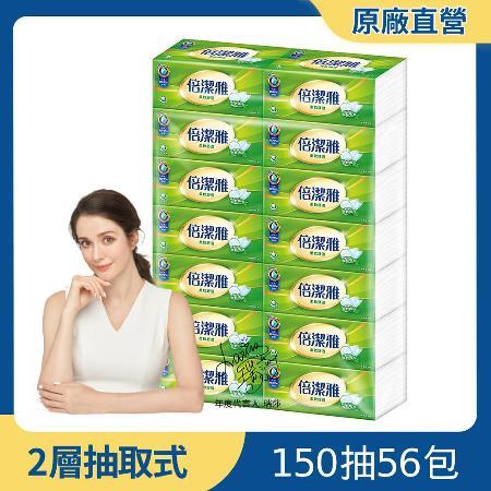 倍潔雅超質感 衛生紙150抽x56包/箱