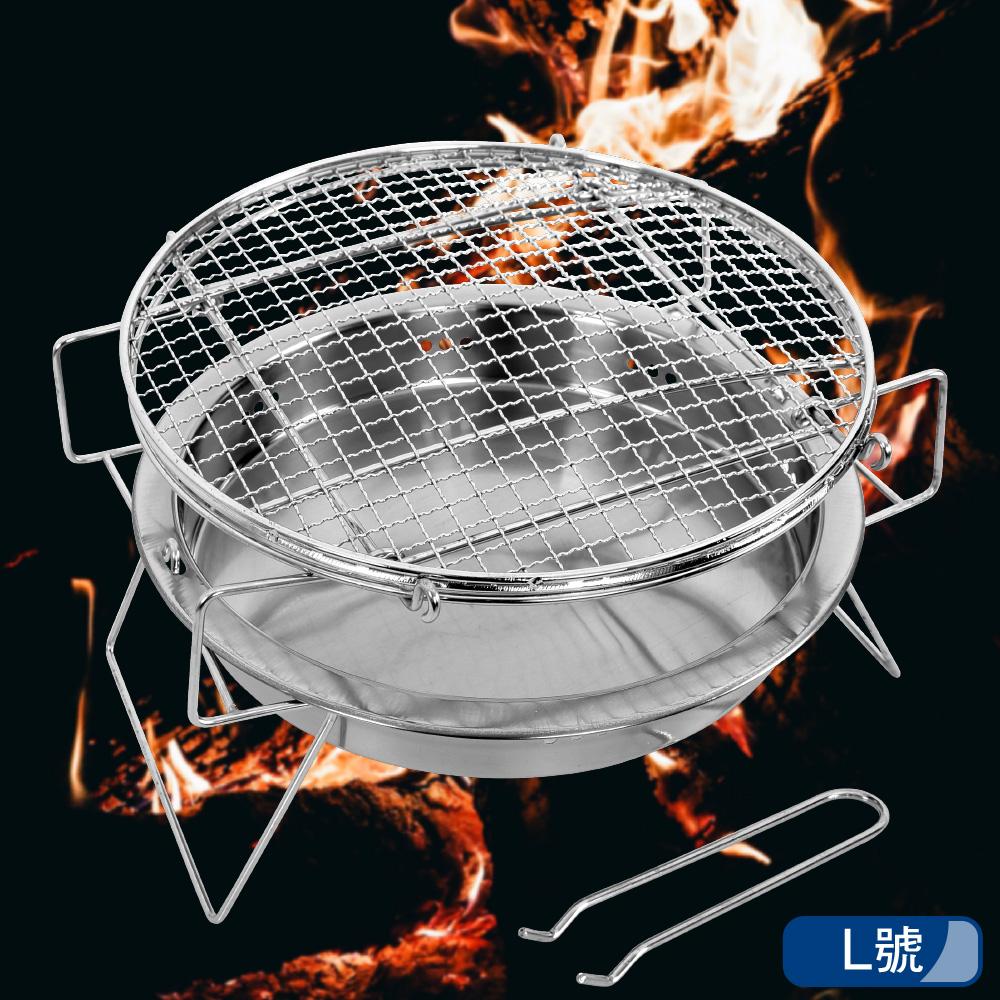 【韓國SELPA】多功能超輕量便攜烤肉爐(L號)/重複使用/方便清洗/登山爐/烤肉/中秋/野炊/露營/野餐