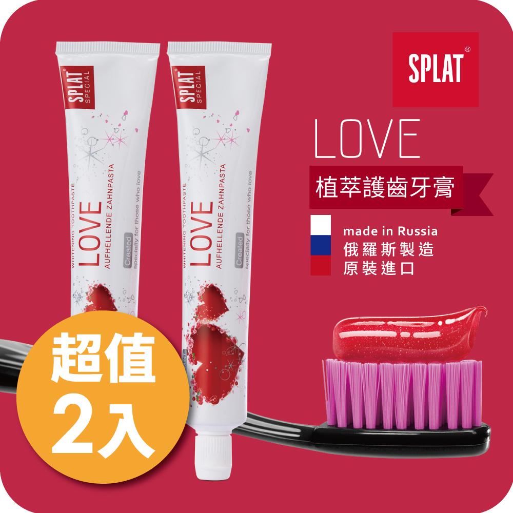 俄羅斯SPLAT舒潔特牙膏-Love愛心清新潔白牙膏(原廠正貨)2入組