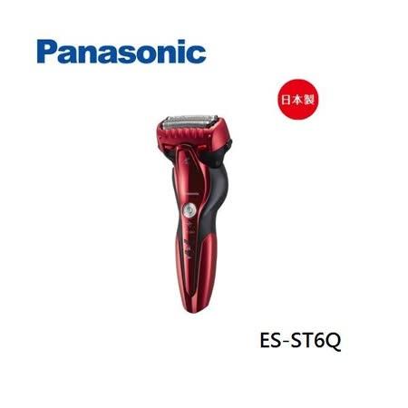 Panasonic國際牌 3刀頭電動刮鬍刀 ES-ST6Q-R
