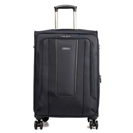 eminent 雅仕  28吋簡約撞色布面行李箱