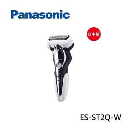 Panasonic國際牌 3刀頭電動刮鬍刀 ES-ST2Q-W