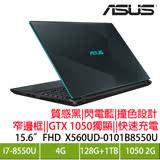 ASUS X560UD-0101B8550U 閃電藍/i7-8550U/GTX1050 2G/4G/1T+128G/15.6吋FHD/W10 限量加碼送筆電配件七件組