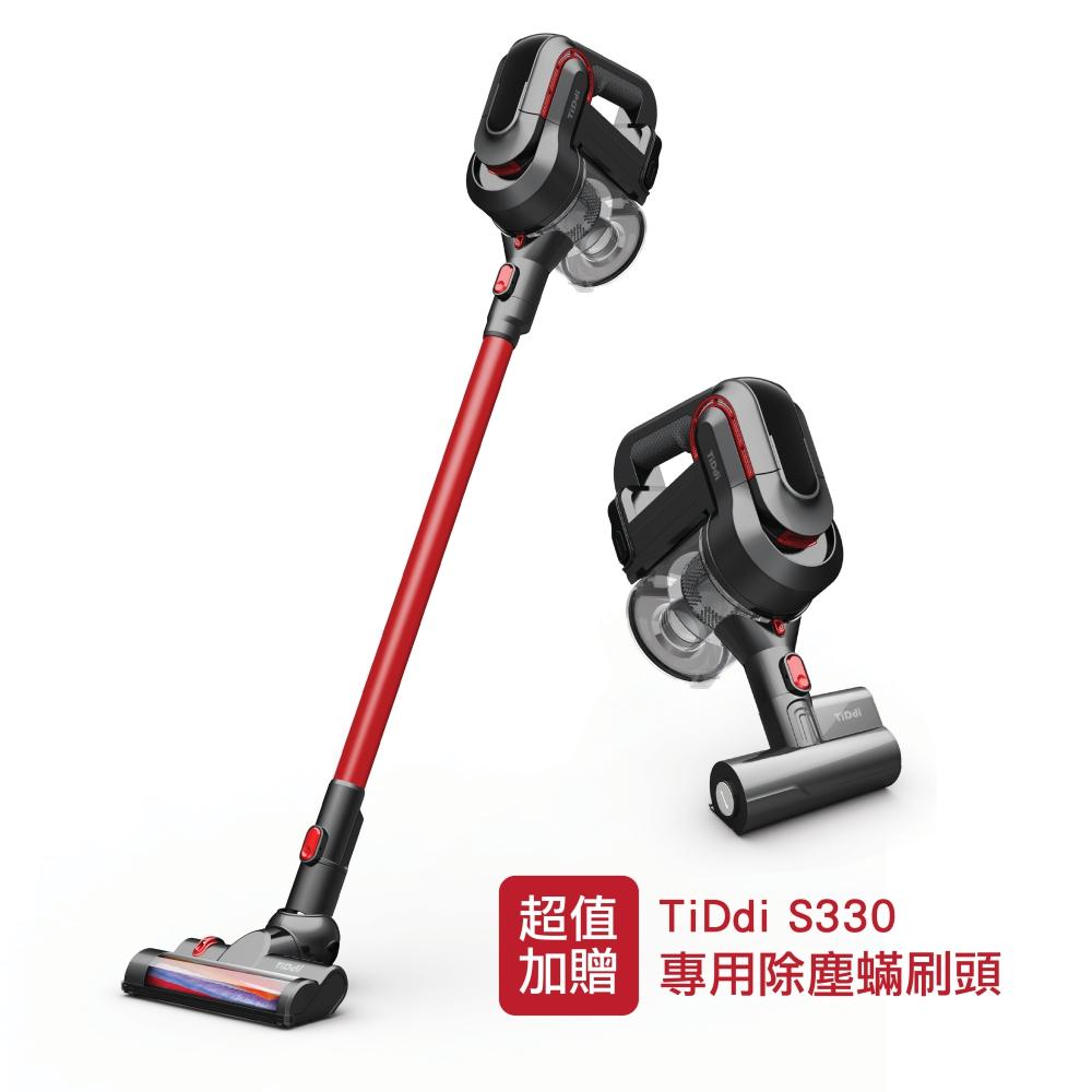TiDdi 無線手持吸塵器 贈電動除塵螨刷頭