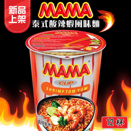 泰國 MAMA 酸辣蝦味麵12杯