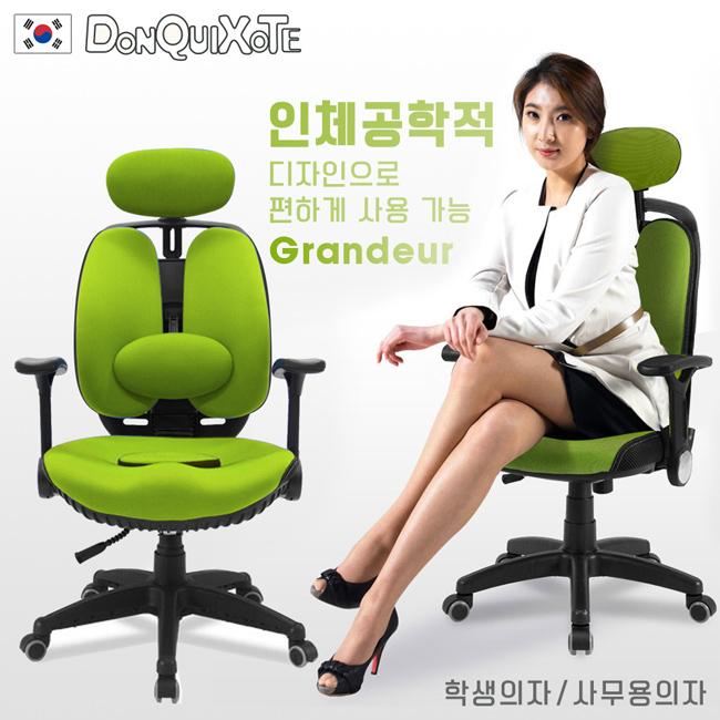 【DonQuiXoTe】韓國原裝Grandeur雙背透氣坐墊人體工學椅-綠