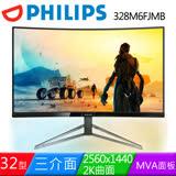 PHILIPS 328M6FJMB 31.5吋(16:9 黑色) MVA液晶顯示器