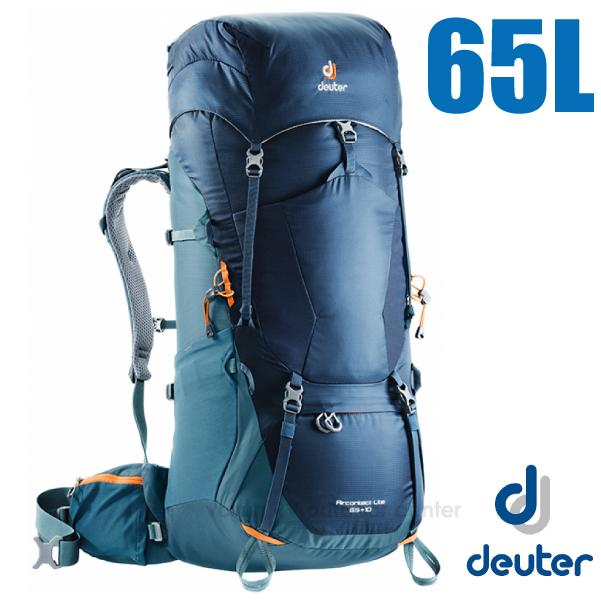 【德國 Deuter】Aircontact Lite 65+10L 專業輕量拔熱透氣背包_4340318 海軍藍/藍