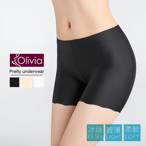 【Olivia】防走光冰絲無痕四角內褲/安全褲