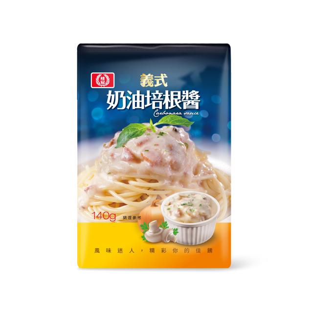 【桂冠】省時醬料包-義式奶油培根醬