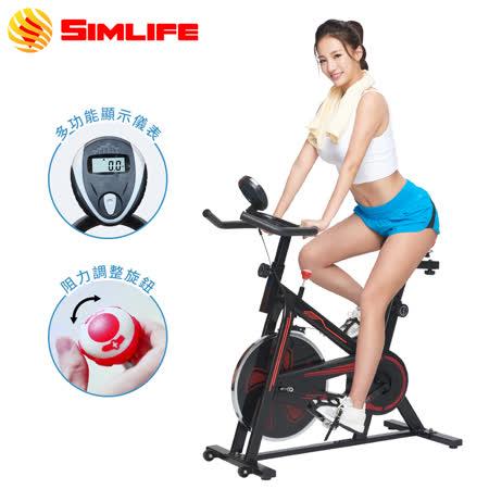 SimLife超動能 動感飛輪車