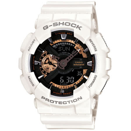 CASIO卡西歐 G-SHOCK運動錶