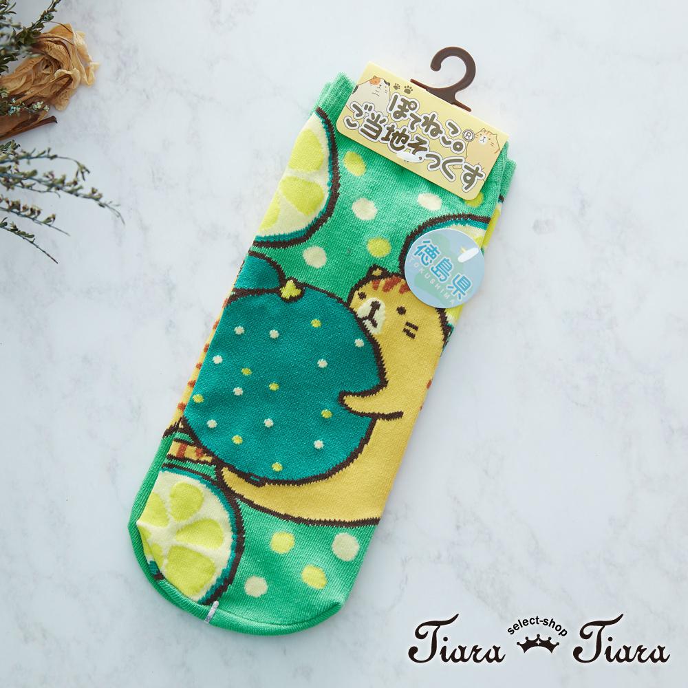 【Tiara Tiara】貓咪制霸日本47都道府縣隱形襪(德島縣)