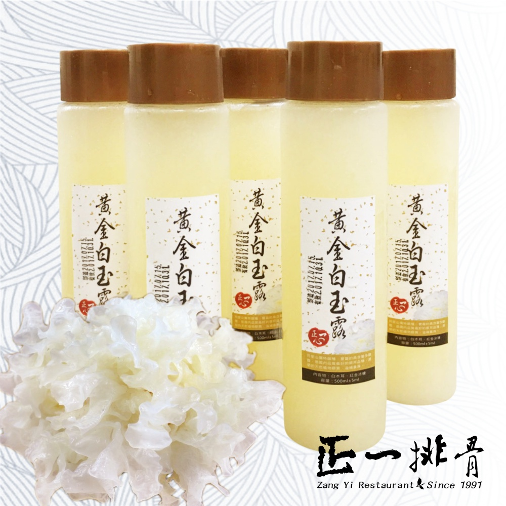 正一排骨 涼夏飲品-黃金白玉露 (500ml_6罐/組)