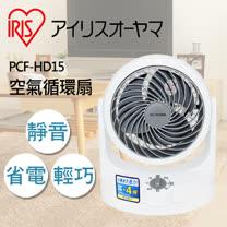 日本 IRIS 空氣循環扇-HD15
