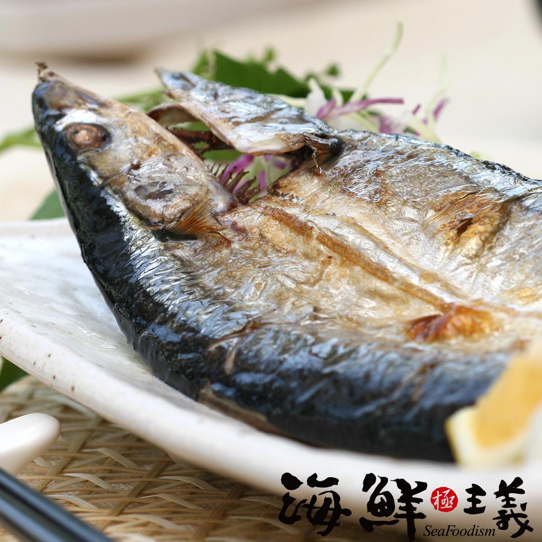 【海鮮主義】秋刀魚 3隻入(380g/包)