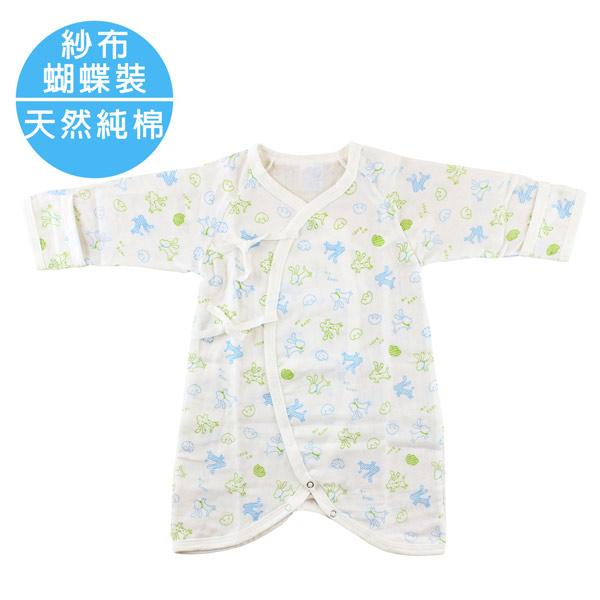 【愛的世界】MYBABY 快樂小狗紗布蝴蝶衣0~3個月/2入-台灣製-