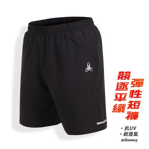 (男) HODARLA 競逐平織彈性短褲-慢跑 路跑 台灣製 訓練 黑
