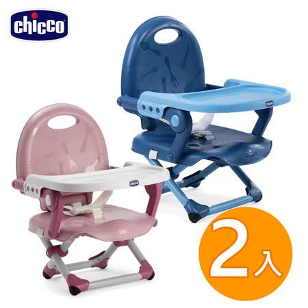 chicco 攜帶式輕巧餐椅座墊
