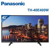 Panasonic國際牌 40吋FHD液晶顯示器+視訊盒(TH-40E400W)
