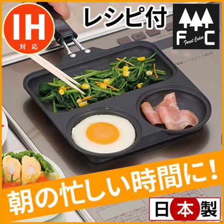 日本杉山金屬 青蛙三格平底鍋
