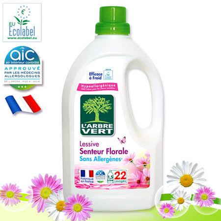 買一送一 法國綠活維 花香洗衣精 1.5L