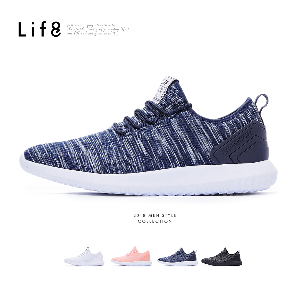 【Life8】Sport 麻花飛織 彈力底運動鞋-09875-藍色
